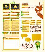 Elements for eco friendly web desig