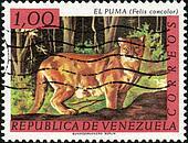 Stamp El Puma