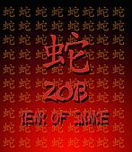 Year of snake.