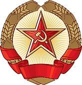 Symbol of communism (ussr)