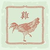 Rooster- Chinese zodiac sign