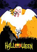 Halloween Nightmare ghost festival
