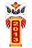 Chinese Lion Dance Head with New Year 2013 Scroll