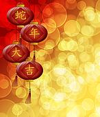 Chinese New Year Snake Lanterns with Blurred Background