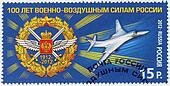 RUSSIA - CIRCA 2012: A stamp printed in Russia shows emblem of celebration of 100th anniversary of Air Force and Tu-160, circa 2012