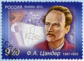 RUSSIA - 2012: shows a portrait of Friedrich Zander
