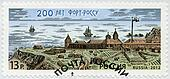 RUSSIA - 2012: dedicated to the 200th Anniversary of Fort Ross