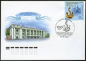 "RUSSIA - CIRCA 2012: A stamp printed in Russia shows The 100th anniversary of shipbuilding plant ""Severnaya Verf"" (Northern Shipyard), circa 2012"