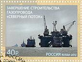 "RUSSIA - CIRCA 2012: A stamp printed in Russia shows Completion construction of the pipeline ""Nord Stream"", circa 2012"