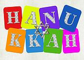 colorful Hanukkah tiles with star