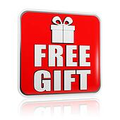 free gift banner with present box symbol