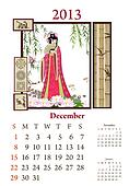 Vintage Chinese-style calendar for 2013, december