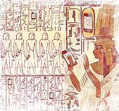 Ancient Egypt smart phones