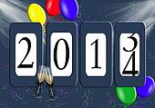 2014 Odometer with balloons