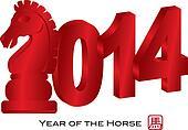2014 Chinese Horse 3D Illusrtation