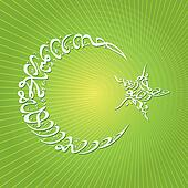 Crescent-Star Calligraphy