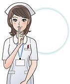 Young nurse asking silence