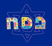 Passover holiday jewish greeting background written with hebrew