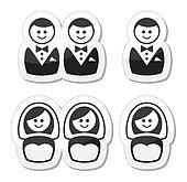 Gay / lesbian marriage  icons set