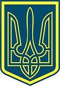 Ukrainian national symbol - trident, symbolizes preying falcon