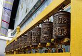 Prayer wheels at Bodhnath stupa in Kathmandu