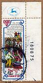 Purim, illustration of the ''book of Esther'', festivals of Israel