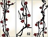 "set of spring cherry blossom vertical banners with hieroglyph ""sakura"""