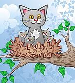 Kittens in a Bird Nest Cartoon