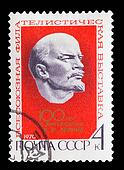 USSR - CIRCA 1970: A Stamp printed in USSR, shows 100 years from date of birth in Lenin, circa 1970