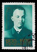 USSR - CIRCA 1970: A Stamp printed in USSR, shows very young portrait of Vladimir Lenin, circa 1970
