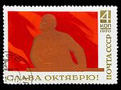 USSR - CIRCA 1970: A Stamp printed in USSR, shows portrait of Vladimir Lenin, glory of October, circa 1970