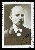 USSR - CIRCA 1970: A Stamp printed in USSR, shows portrait of leader USSR, young Vladimir Ilyich Lenin, circa 1970