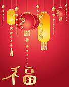 chinese good luck