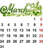 Calendar March 2014