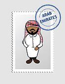 Arabian cartoon person postal stamp