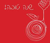 Vector illustration - Rosh Hashana
