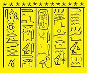 Hieroglyph vector