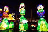 Chinese New Year lanters