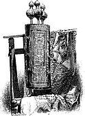 Torah, vintage engraving