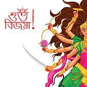 Happy Dussehra with goddess Durga