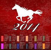 The New Year Horse