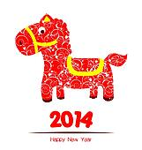 happy new year year of horse