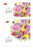 Floral calendar 2014, march