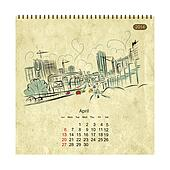 Calendar 2014, april. Streets of the city, sketch for your design