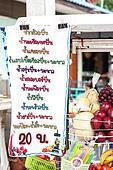 colorful menu of fresh fruits