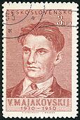 CZECHOSLOVAKIA - CIRCA 1950: A stamp printed in Czechoslovakia shows portrait of Vladimir Vladimirovich Mayakovsky (1893-1930), Poet, 20th Death Anniversary, circa 1950