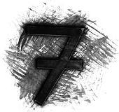 Grunge number - seven