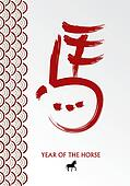 Chinese new year Horse brush symbol vector file.