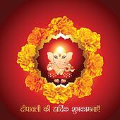 indian diwali festival