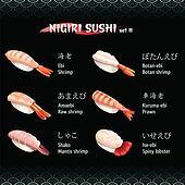 Nigiri sushi II